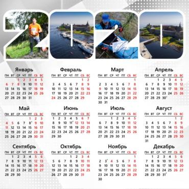 Календарь на 2020 год — водные марафоны и рогейны